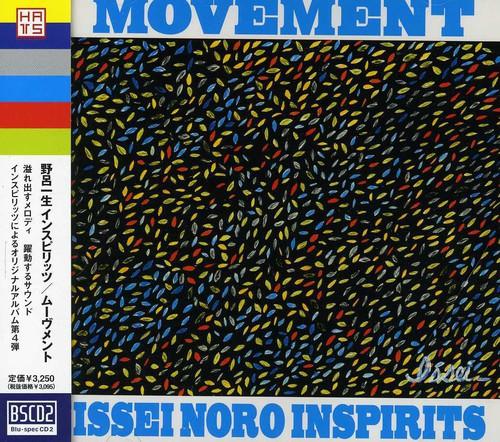 Movement [Import]