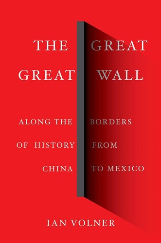 GREAT GREAT WALL