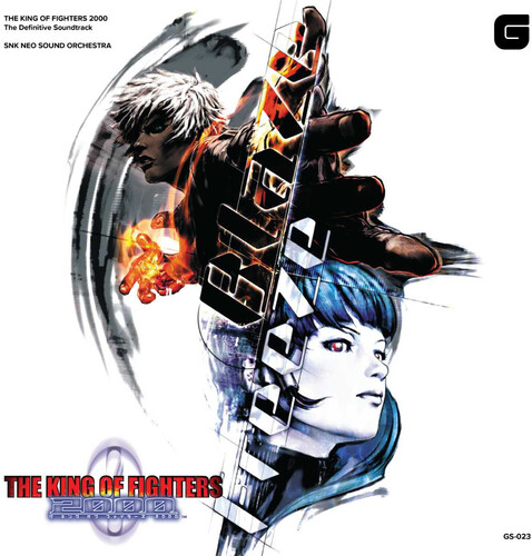 The King of Fighters 2000 - The Definitive Soundtrack