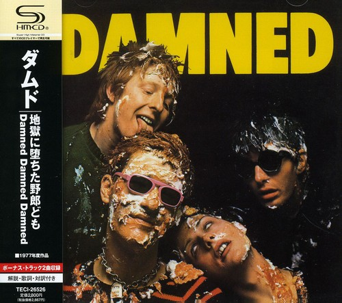 Damned [Import]