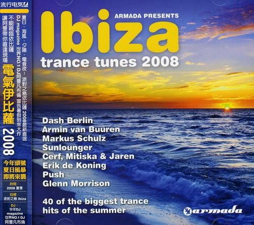 Ibiza Trance Tunes 2008 /  Various [Import]