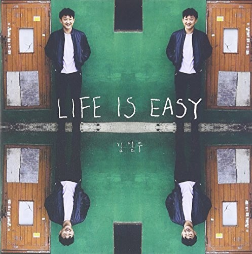 Life Is Easy [Import]