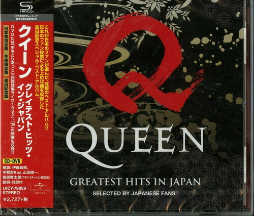 Queen - Best 12 [Limited Edition] (Jpn)