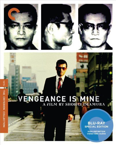 Vengeance Is Mine (Criterion Collection)