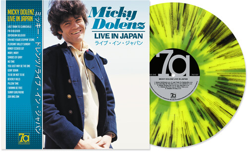 Live In Japan (Ltd edition 180gm Splatter Vinyl) [Import]