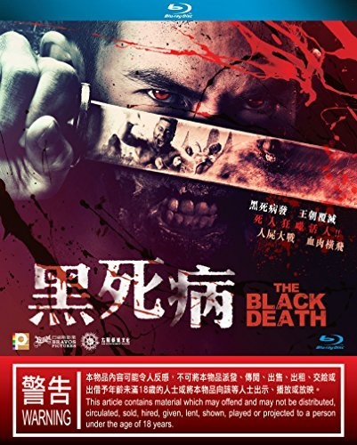 Black Death (Phi Ha Ayothaya) [Import]