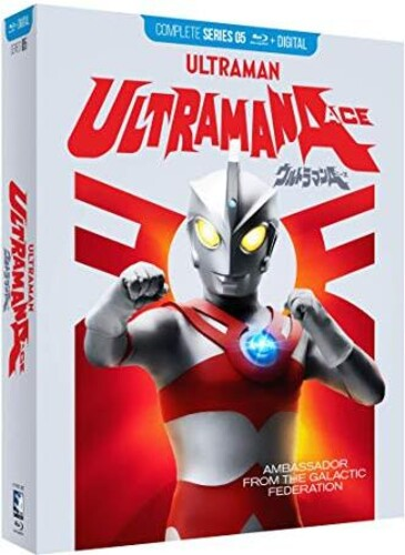 Ultraman Ace: Complete Series