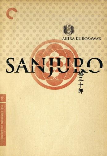 Criterion Collection: Sanjuro [B&W] [Subtitled]