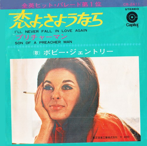 Bobbie Gentry-I'll Never Fall in Love [Import]