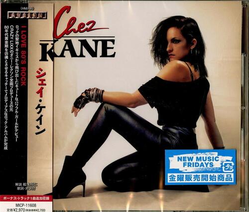 Chez Kane (incl. bonus material) [Import]