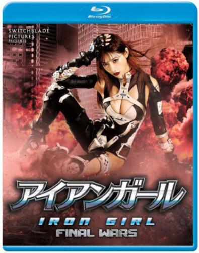 Iron Girl: Final Wars