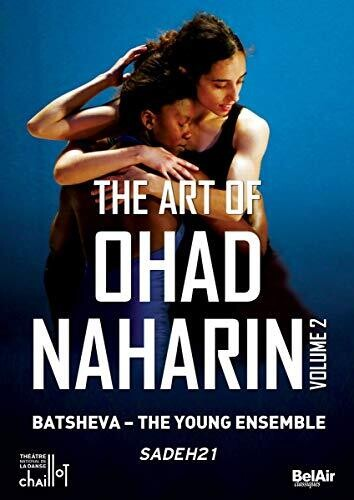 Art of Ohad Naharin 2