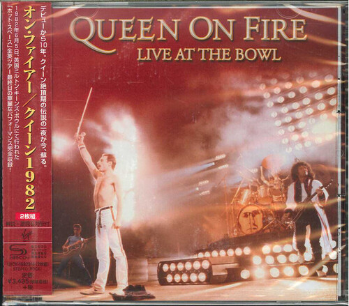 Queen - On Fire: Live At The Bowl [Remastered] (Shm) (Jpn)