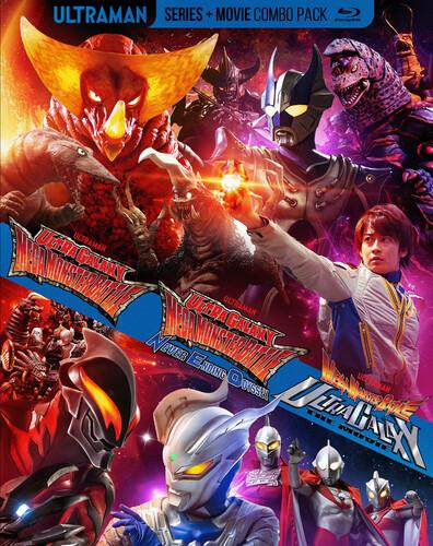 Ultra Galaxy Mega Monster Battle - Series