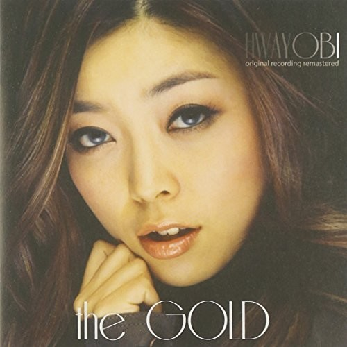 Gold [Import]