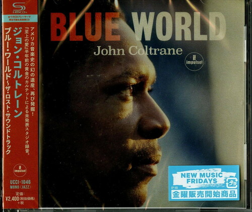 Blue World (SHM-CD) [Import]