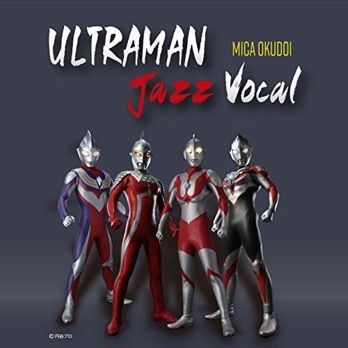 Ultraman Jazz Vocal [Import]