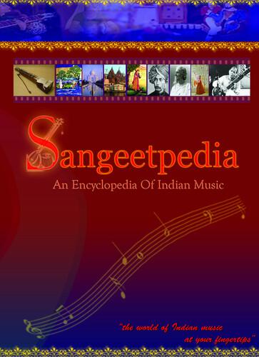 Sanegeetpedia