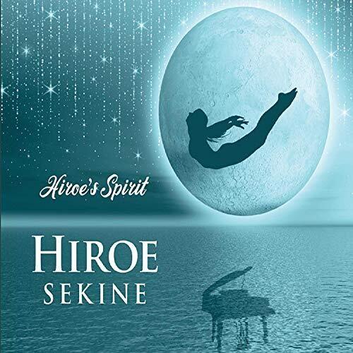Hiroe's Spirit