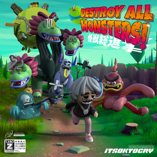 Destroy All Monsters!