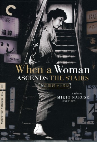 When a Woman Ascends the Stairs (Criterion Collection)