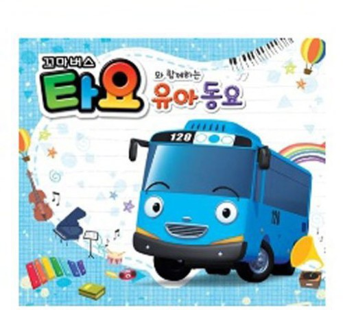Children Song with the Little Bus Tayo /  Various [Import]