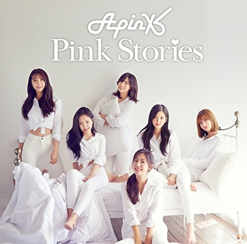 Pink Stories (Hayoung Version A) [Import]