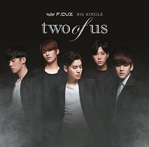 Two of Us: Type-A [Import]
