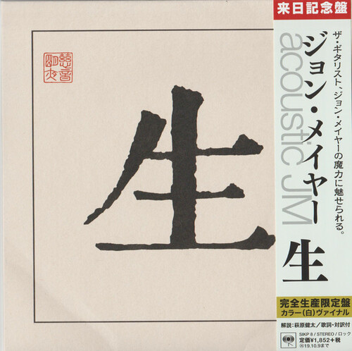 John Mayer - Sei [Import Vinyl Single]