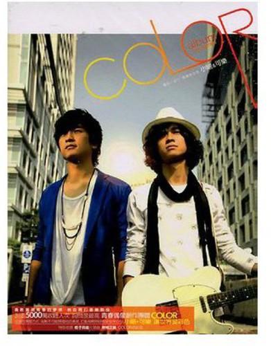 Color [Import]