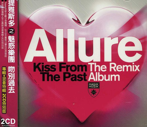 Kiss from the Past & Remix Album [Import]