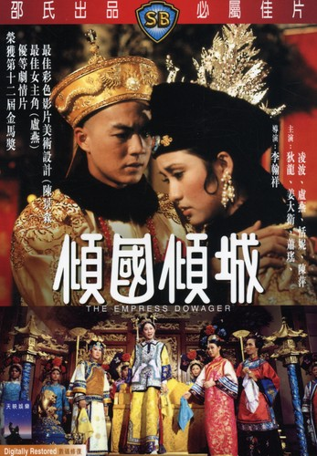 The Empress Dowager [Import]