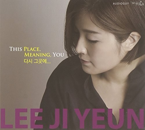 Place Meaning You 2 [Import]