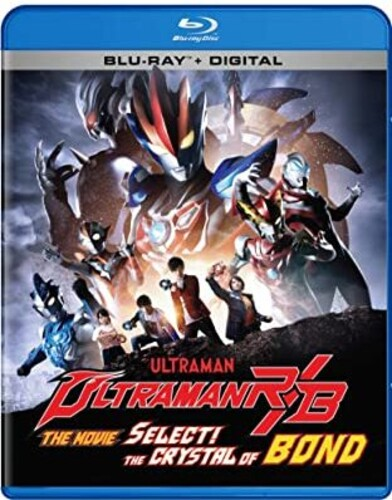 Ultraman R/ B The Movie: The Crystal Of Bond!