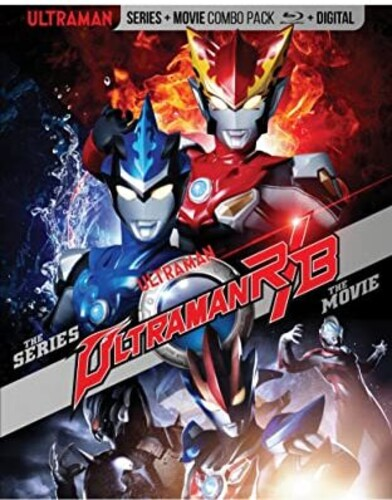Ultraman R/ B Series + Movie