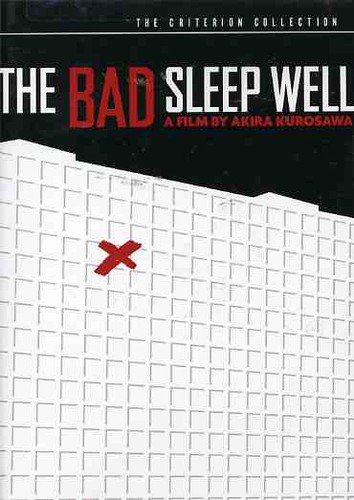 The Bad Sleep Well (Criterion Collection)