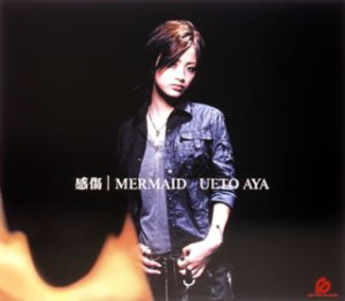 Kansyo/ Mermaid [Import]