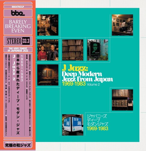 J Jazz Volume 2 - Deep Modern Jazz From Japan 1969-1983 (Various  Artists)