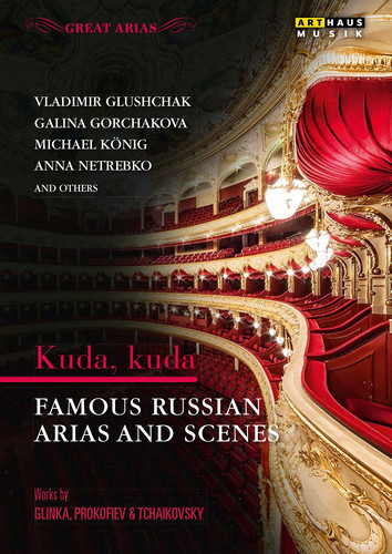 Great Arias: Kuda kuda