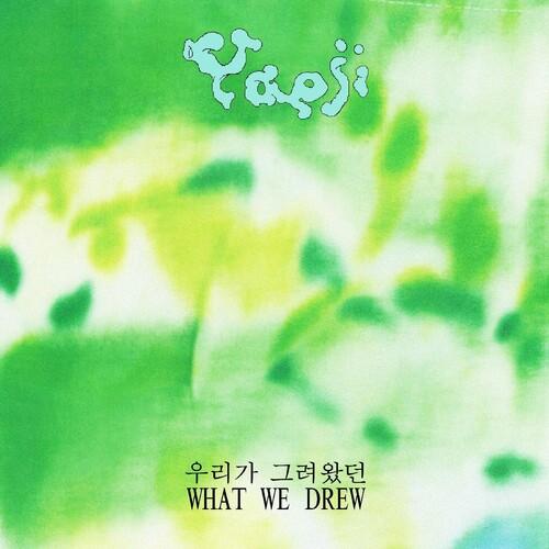 Yaeji - What We Drew [Yellow LP]