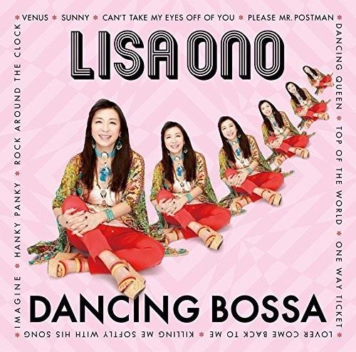 Bossa Dance [Import]