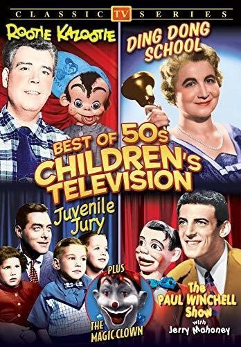 Best Of Fifties Children's Television