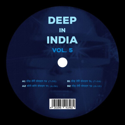 Deep In India Vol. 5