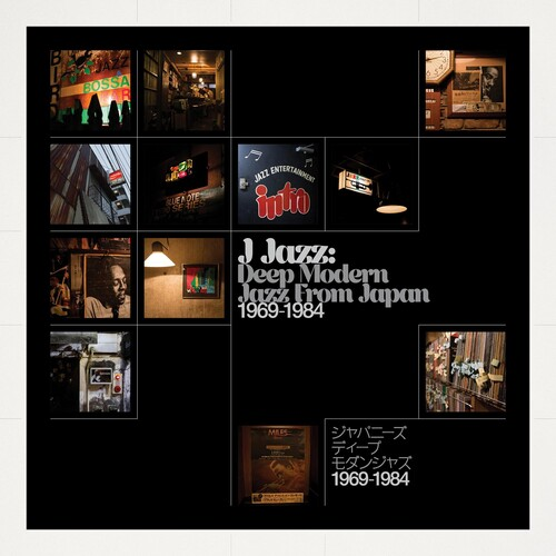 J-jazz Deep Modern Jazz From Japan 1969-1984 /  Various Artists