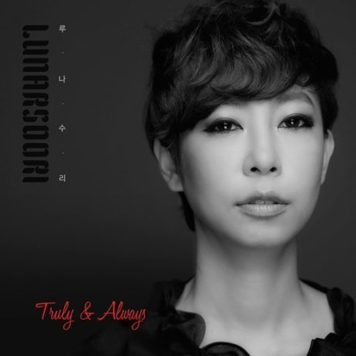 Truly & Always [Import]