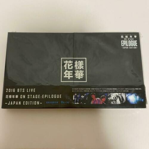 - 2016 BTS Live: Japan Edition