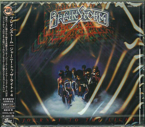 Stormin (incl. bonus tracks) [Import]