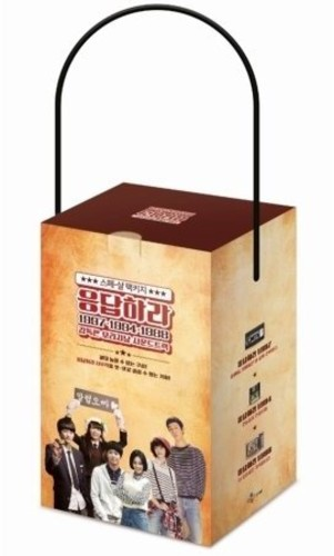 Reply Series Box Set /  O.S.T. [Import]