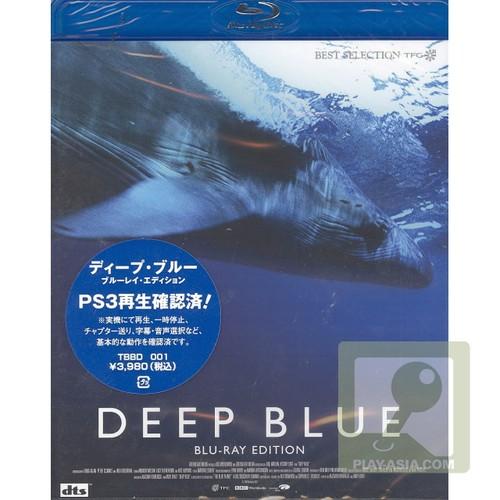 Deep Blue [Import]