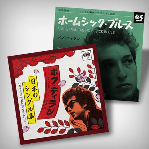 Bob Dylan Japanese Import Bundle